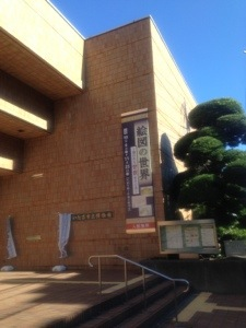 【絵図の世界】さいたま市立博物館