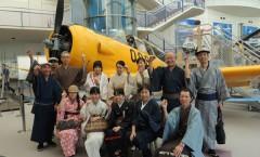 キモノでジャックinさいたま 「所沢航空発祥記念館」をジャックせよ!