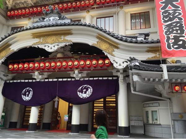 6月歌舞伎座一幕見予定その1